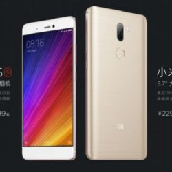 Xiaomi Announces Mi5s and Mi5s Plus With Ultrasonic Fingerprint Sensor and More Features