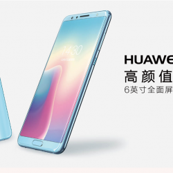 HUAWEI : Launched Nova 2s With 2 Cameras on Front and Back